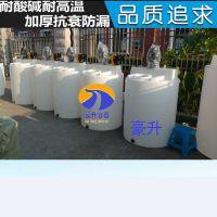 供应 化工桶100L200L300L500L1000L2000L加药桶配搅拌机