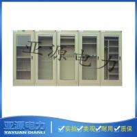 安全工具柜/货柜/抽屉柜LED液晶智能除湿安全工具柜厂家