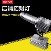 厂家直销20W gobo projector 商场门店广告宣传gobo projector