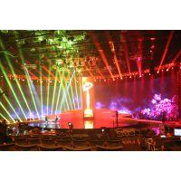 led显示屏改字视频教程,智语室外全彩P4.81舞台租赁屏,厂家直销