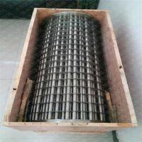 英格索兰空压机配件 水冷冷却器芯子39919394
