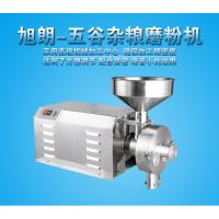供应厂家直销HK-820不锈钢五谷杂粮磨粉机