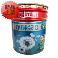内墙乳胶漆_立邦乳胶漆 净味120三合一 20kg 内墙乳胶漆舵商