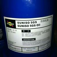 供应太阳牌冷冻机油SUNISO 5GS制冷压缩机油