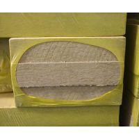 供应洪源优质岩棉保温板 山东国标卷粘 增水型岩棉板 外墙保温材料耐高温600 A级产品