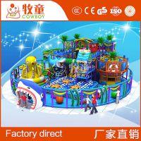 牧童淘气堡儿童乐园室内游乐场商场大型儿童游乐组合设备定制批发