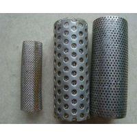 冲孔网阀门过滤网 304不锈钢圆孔网滤筒 圆孔过滤网筒