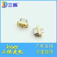 二极管 日亚原装进口高品质405nm270mw蓝紫光二极管 高功率激光器