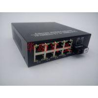 华励实业百兆1光8电单模单纤光纤收发器