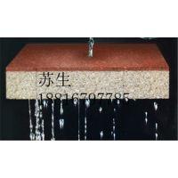 海珠广场砖定制