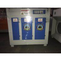 直销 不锈钢等离子光氧一体机 UV催化净化器 一体化 废气处置惩罚装备