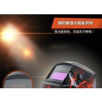X701B 瑞凌电焊面罩 氩弧焊防护面罩