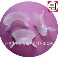 供应玻璃纤维聚丙烯矩鞍环-增强聚丙烯矩鞍环-吸收塔专用RPP塑料鞍环填料-规格齐全