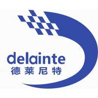 北京德莱尼特电源有限公司