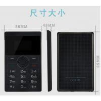 M5直板手机 V1超薄迷你卡片手机袖珍学生儿童男女小薄