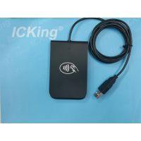 X2-A200安卓平板电脑IC卡读写器M1卡读卡器定做会员卡彩卡