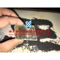Selenium fertilizer富硒肥200目Se1700PPM优选湖北硒金农业科技