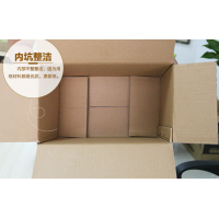 定制包装纸盒批发 可印刷字样 瓦楞纸箱厂