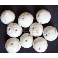 供应活性瓷球