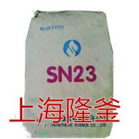 供应氯丁橡胶SN232,国产山西山纳合成