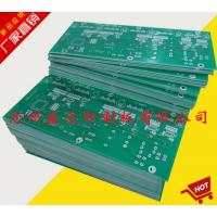厂家直销多层pcb线路板 LED铝基线路板 PCB加急打样