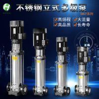 杰迪CDLF不锈钢立式多级泵自来水增压高扬程大流量全自动变频恒压高楼供水