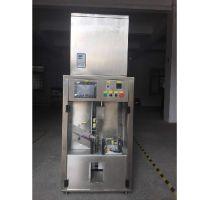 供应全自动颗粒真空包装机茶叶称重包装机自动抽真空茶叶包装机