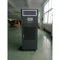 河北清爽科技新型恒湿仪定做厂家特卖