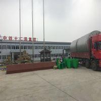 中铁十二局南京项目20匹奥栋空气能热水工程圆满完工