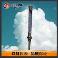 全国直销WNG-11金属套工业用玻璃液体温度计,直角水银温度计