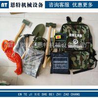 河北防汛组合工具包套装 便携式抢险工具包 防汛工具套装