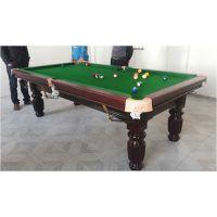 惠州市惠城区哪里卖美式黑8球大型桌球台 家用成人标准台球桌配台球杆