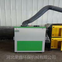 专业生产按键式等离子焊烟净化器