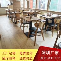 倍斯特简约现代中餐厅经典实木餐椅主题休闲奶茶店厂家定制