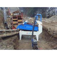 泥沙回收机价格_回收机_脱水型细沙回收机(在线咨询)
