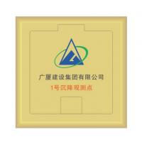 西安不锈钢301沉降观测保护盒137,72489292