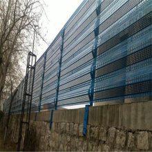 挡风抑尘网 防尘降噪网 蓝色冲孔网板