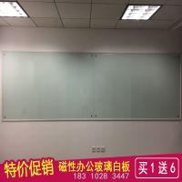 热销磁性钢化烤漆玻璃白板供应超白玻璃白板投影书写两用玻璃白板