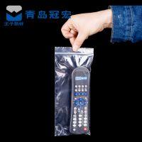东营塑料包装 袜子包装袋自封袋 独立 pe 厂家直销 质量保证