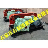 4-3的渣浆泵功率_推荐石泵渣浆泵业