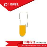 塑料挂锁 泰安S药箱封塑料锁 服装封样锁 一次性挂锁铅封施封锁