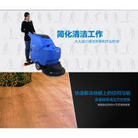 济宁容恩手推式全自动洗地机R56BT工厂车间电瓶式多功能商用洗拖地机洗地机