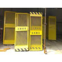 鸿宇筛网施工电梯安全防护门 工地电梯井口安全门