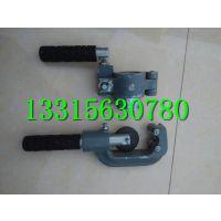 SLX-1 剥皮器导线外层铝股剥切器 铝股剥除器 汇能