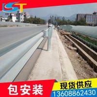 昭通公路防撞护栏 波形护栏板价格优惠