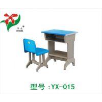 热销塑钢课桌椅、小学生课桌椅、学校课桌椅