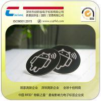 rfid条码二维码电子标签 nfc高频射频芯片不干胶标贴 物品商品电子粘胶贴