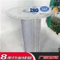 众赢环保供应空压机油分250034-122-134进口滤材玻纤滤材高效油气分离器