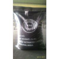 郑州供应印度原装进口950~1100碘值各种规格椰壳活性炭