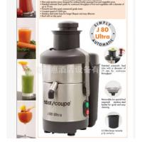robot coupe 罗伯特J80 ULTRA进口商用大功率榨汁机 罗伯特果汁机